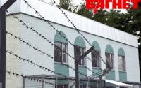 В Крыму разыскивают иранского преступника за вымогательство