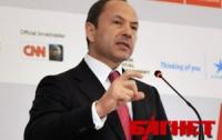 Ключевые положения Конституции необходимо вынести на референдум, - Тигипко