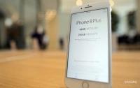 Названа себестоимость смартфона iPhone 8