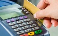 Люди рассчитывались в магазинах карточками, после чего с их счетов пропадали деньги