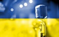 В Раде поддержали закон о гастролях российских артистов в Украине с разрешения СБУ
