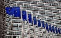 Евросоюз утвердил программу помощи Донбассу