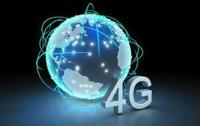 В Каннах запустили 4G-сеть