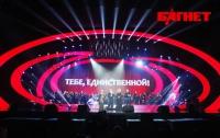 Басков, Маршал, Шуфутинский, Пономарев и другие спели для женщин (ФОТО)