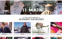 Alibaba продает интернет-магазин 11 Main