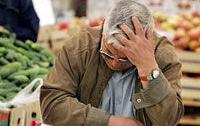 Нацбанк задумался над снижением учетной ставки - замглавы НБУ