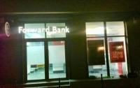 Во Львове неизвестные пытались сжечь два банка