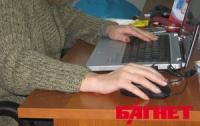 Миллионам иранцев внезапно отключили электронную почту