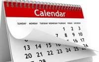 Новогодние праздники 2020-2021: календарь выходных дней на Рождество и Новый год