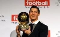 Роналду стал четырехкратным обладателем
