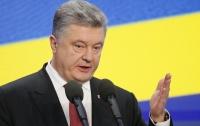 Порошенко предлагает продлить закон об особом порядке на Донбассе