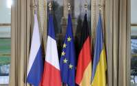 В МИД назвали дату переговоров представителей стран нормандской четверки