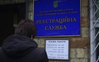«Покращення» в Укргосреестре продолжаются