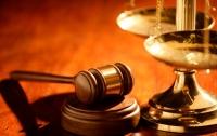В России вынесли первый приговор по статье о недоносительстве