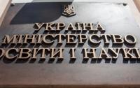 МОН Украины может исключить из обязательной программы точные и естественные науки