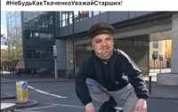 Высмеяли народного депутата из СН (видео)