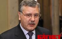 Гриценко подал в суд на «Беркут»