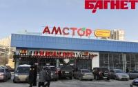 На Оболони открылся новый супермаркет (ФОТО)
