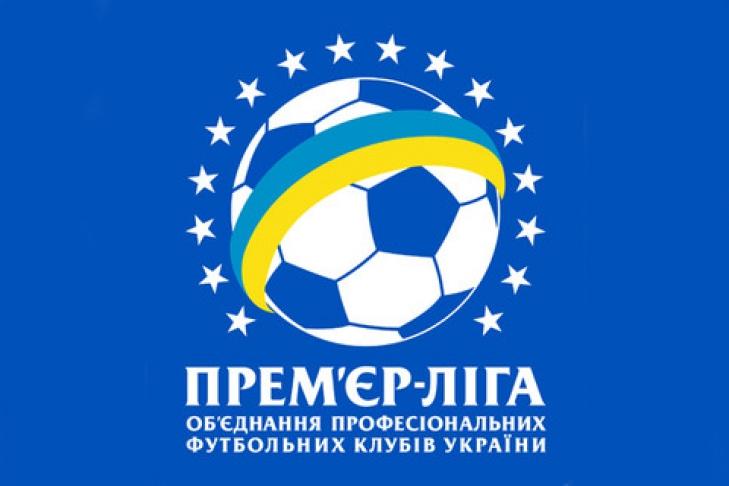 Футбол сегодня премьер лига украина [PUNIQRANDLINE-(au-dating-names.txt) 44