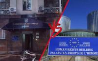 Верховенство права в Україні!