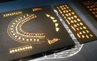 Крымские музеи готовят апелляцию по скифскому золоту