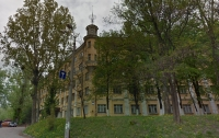 В центре столицы разрушилось учебное заведение (фото)