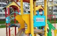 В Киеве запретили детские и спортивные площадки на период карантина