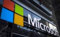 Microsoft подарит сотрудникам по $1200 для спасения от депрессии
