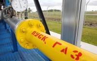 Через Украину сократился транзит российского газа