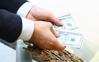 Вкладчикам покинувших Крым украинских банков выплачено 3,7 млрд грн