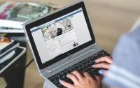 Украинская соцсеть оказалась недоступной для пользования
