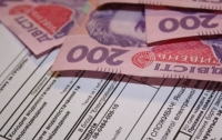 В Украине долг за коммуналку вырос на четыре миллиарда