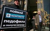 Из-за порнографии «ВКонтакте» могут закрыть раз и навсегда