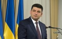 Украина уже более 600 дней живет без российского газа, - Гройсман