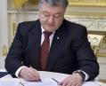 Порошенко подписал назначение и перевод судей в местных судах