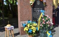 На Ровенщине почтили память депортированных украинцев во время операции