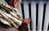 Киевлян уже начали пугать зимой