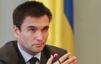 Оружие из США необходимо для предотвращения нового нападения РФ, - Климкин