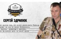 На Донбассе убили