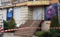 Опасная находка ожидала посетителей элитного магазина