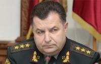 Следом за Наливайченко своей должности может лишиться и глава МО Украины Полторак