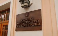 Рекордное число иностранцев пригласили учиться в Украину, - МОН