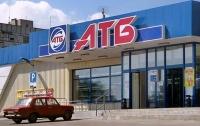 Топ-менеджер АТБ задержан за финансирование терроризма