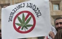 Конституционный суд Грузии разрешил употребление марихуаны