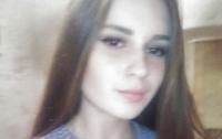Ушла из дома и не вернулась: на Одесщине пропала 15-летняя девушка