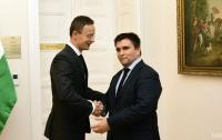 Языковый вопрос: главы МИД Украины и Венгрии проведут встречу