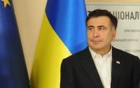 Саакашвили оштрафовали на $130 за прорыв на территорию Украины