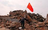 На заводе в Китае произошел взрыв, есть жертвы