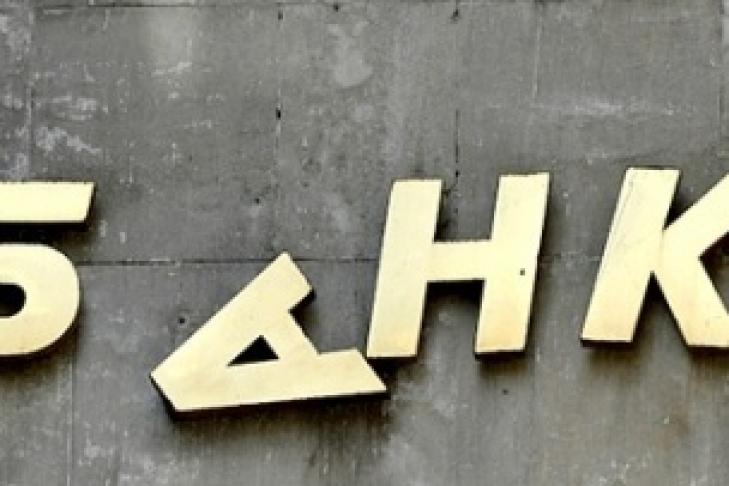 ФГВФЛ оценивает акцептированные требования кредиторов ликвидируемых банков в244 млрд грн