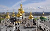 Епифаний сравнил скандального пророссийского попа с православным святым